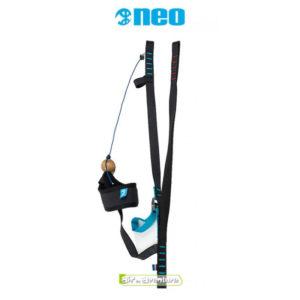 Elévateurs pour la pratique du speed-riding à 2 Branches de la marque NEO