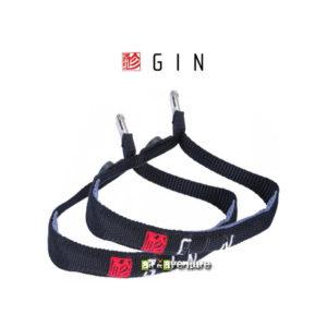 Paire de Commandes de Frein Magnetic de la marque Gin
