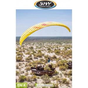 Voile de parapente Jaune Kea 2 de Skyparagliders
